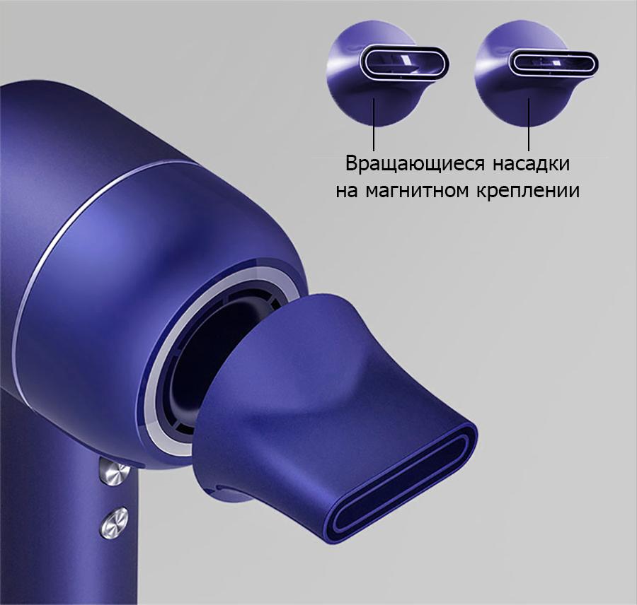 аналог dyson фен