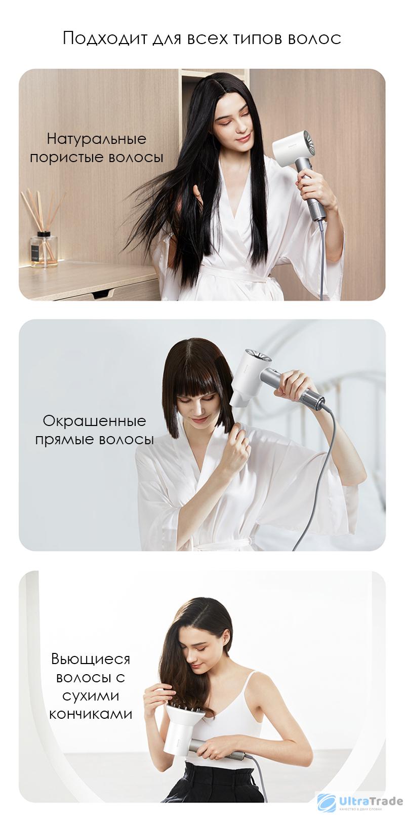 Фен для волос Xiaomi Dreame Hair Artist Super White (SHPH52)