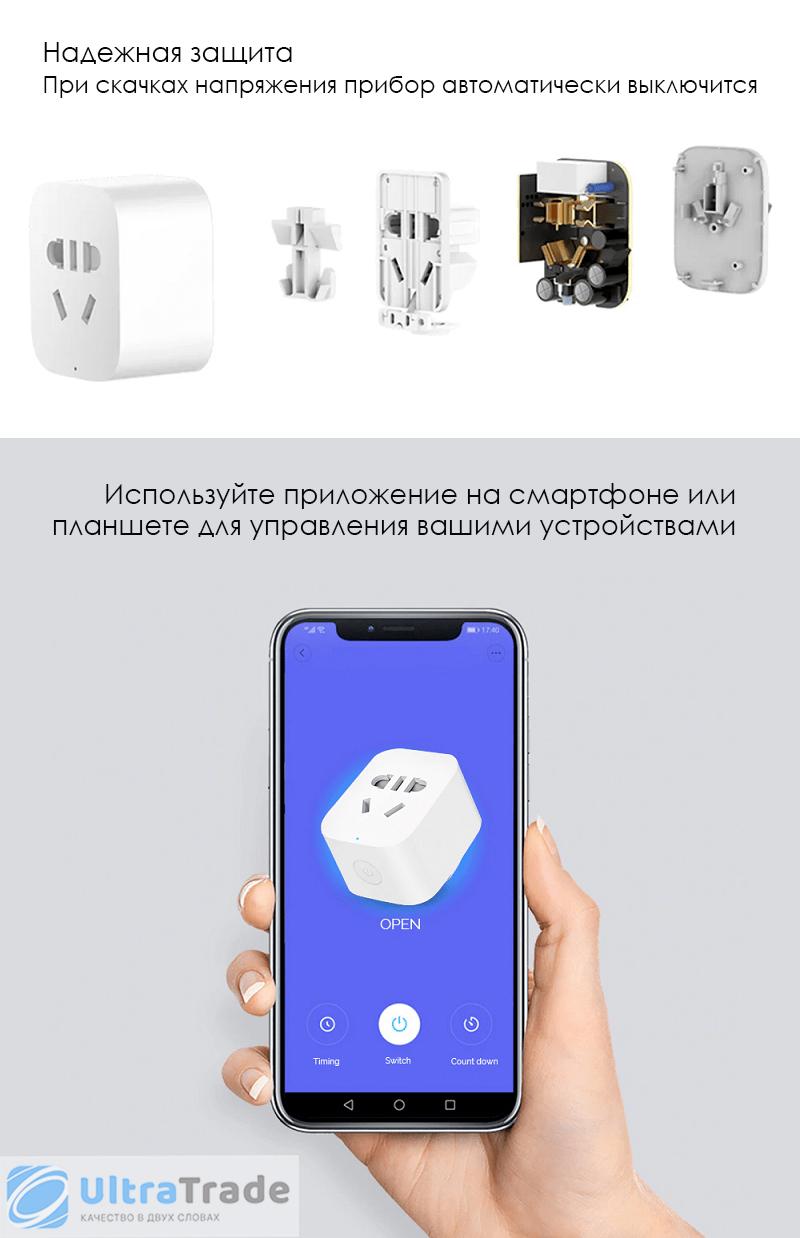 Умная розетка Xiaomi Mijia Smart WiFi (ZNCZ04CM)