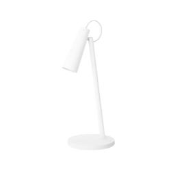 Настольная лампа Xiaomi Mijia Rechargeable Desk Lamp White (MJTD03YL)