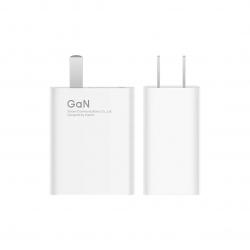 Оригинальное зарядное устройство Xiaomi Mi Fast Charger USB / Type-C Interface GaN Travel Charger 55W White (MDY-12-EQ)