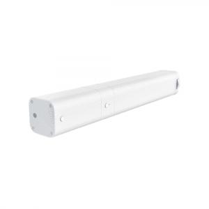 Электропривод для штор Xiaomi Aqara Intelligent Curtain Controller Motor B1 ZigBee (ZNCLDJ12LM)