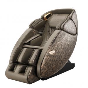Массажное кресло Xiaomi RoTai Joga Massage Chair (RT7709) Eyebrow Gray фото
