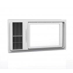 Климатический комплекс c освещением для ванной комнаты Xiaomi Yeelight Yuba Basic Version (YLYB01YI)